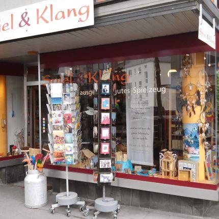 cb8a82713d94d0 myToys Filiale Kassel in Kassel (Königsplatz 61) - Spielwarengeschäfte
