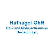 Bild/Logo von Heinz und Dieter Hufnagel Schreinerei in Heiligkreuzsteinach