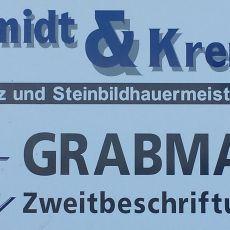 Bild/Logo von Fa. Schmidt und Krenzer Grabmale in Ginsheim-Gustavsburg
